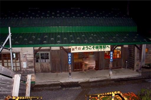 f:id:Kyushu-Tetsutabi:20181104002700j:image