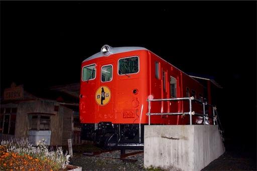 f:id:Kyushu-Tetsutabi:20181104003935j:image