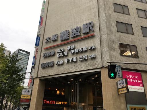 f:id:Kyushu-Tetsutabi:20181124175214j:image