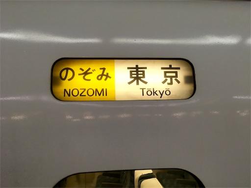 f:id:Kyushu-Tetsutabi:20190112175437j:image