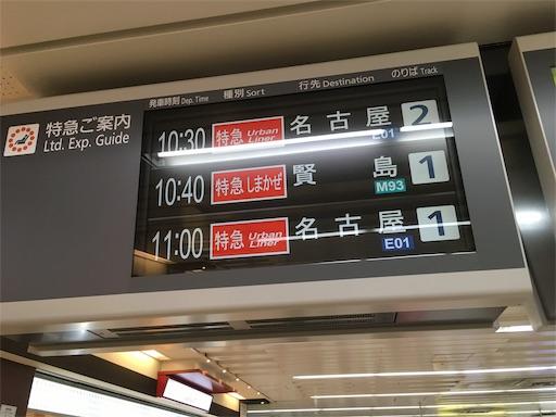 f:id:Kyushu-Tetsutabi:20190112183334j:image