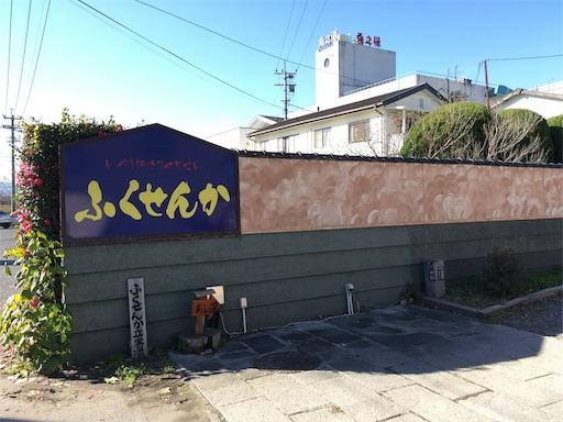 f:id:Kyushu-Tetsutabi:20190112193112j:image