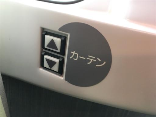 f:id:Kyushu-Tetsutabi:20190113151216j:image