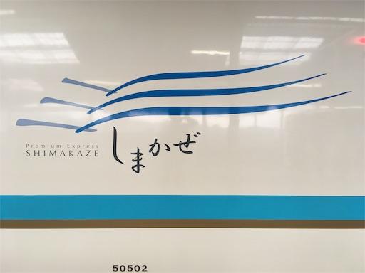 f:id:Kyushu-Tetsutabi:20190113152034j:image