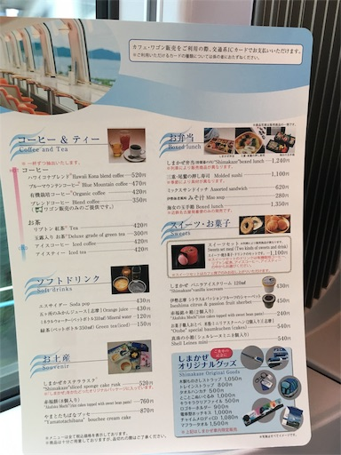 f:id:Kyushu-Tetsutabi:20190114101928j:image