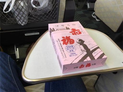 f:id:Kyushu-Tetsutabi:20190116133215j:plain