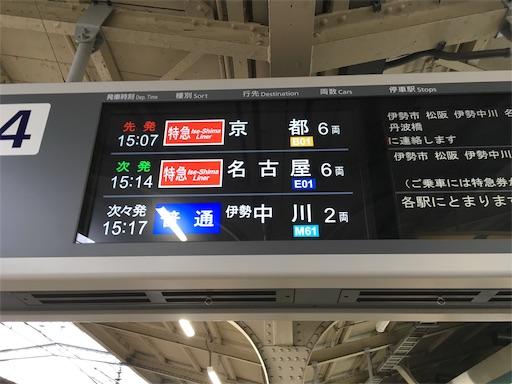 f:id:Kyushu-Tetsutabi:20190116133721j:image