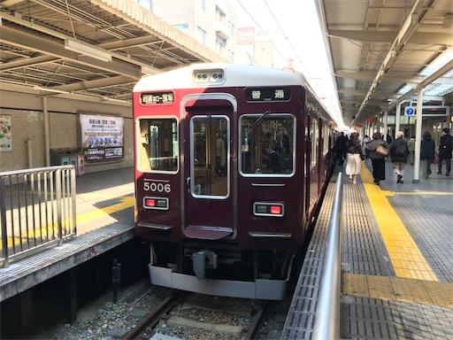 f:id:Kyushu-Tetsutabi:20190315201409j:image