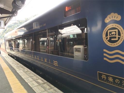 f:id:Kyushu-Tetsutabi:20190315202345j:image