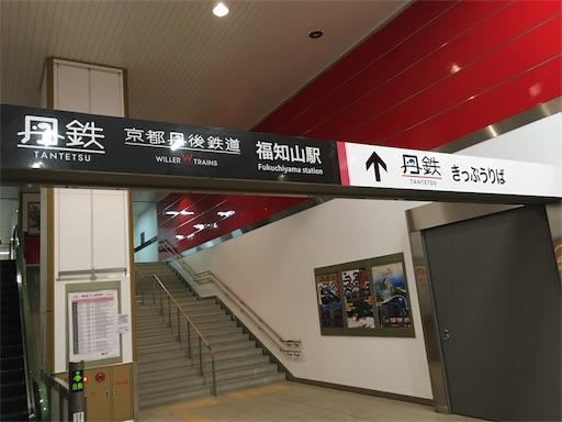 f:id:Kyushu-Tetsutabi:20190315202503j:image