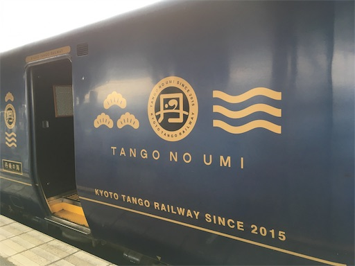 f:id:Kyushu-Tetsutabi:20190320133901j:image