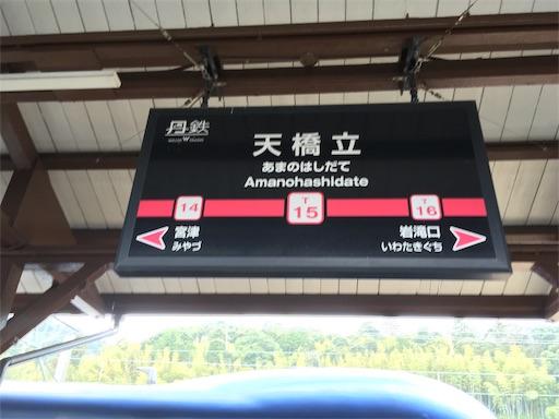 f:id:Kyushu-Tetsutabi:20190320183149j:image