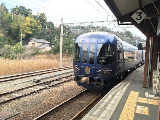 f:id:Kyushu-Tetsutabi:20190320200722j:image