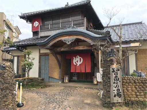 f:id:Kyushu-Tetsutabi:20190320213124j:image