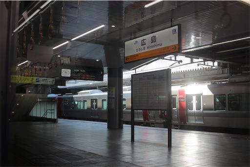 f:id:Kyushu-Tetsutabi:20190531051944j:image