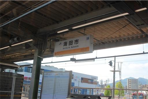 f:id:Kyushu-Tetsutabi:20190531212050j:image