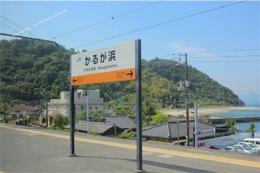 f:id:Kyushu-Tetsutabi:20190531215704j:image