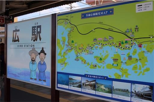 f:id:Kyushu-Tetsutabi:20190531222509j:image