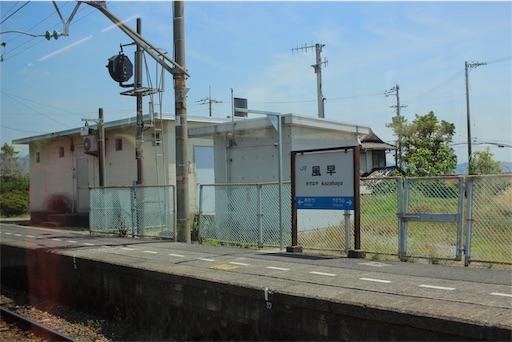 f:id:Kyushu-Tetsutabi:20190531224232j:image