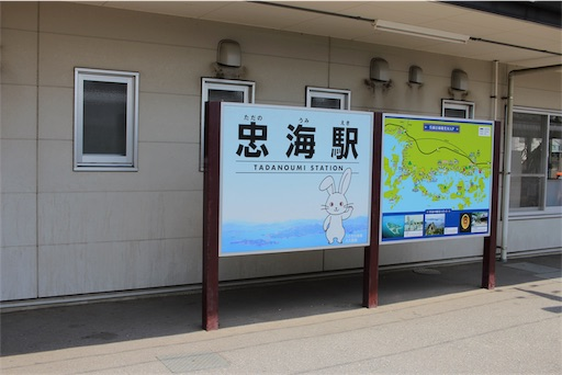 f:id:Kyushu-Tetsutabi:20190531225349j:image