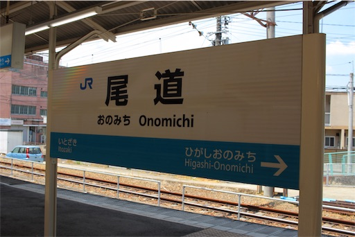 f:id:Kyushu-Tetsutabi:20190605042822j:image