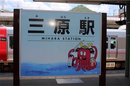 f:id:Kyushu-Tetsutabi:20190605042846j:image