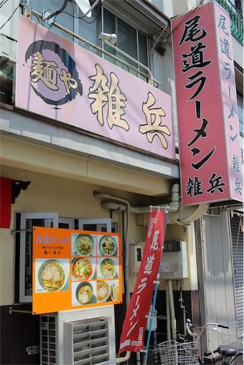 f:id:Kyushu-Tetsutabi:20190605050440j:image