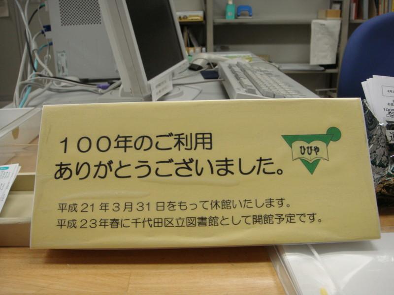 20090331201110