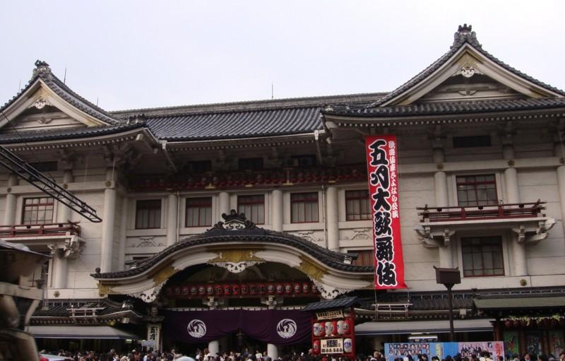 f:id:L-Komachi:20090523160434j:image:w300