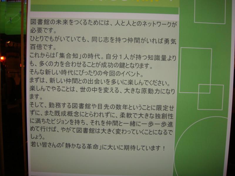 f:id:L-Komachi:20091029181418j:image:w200