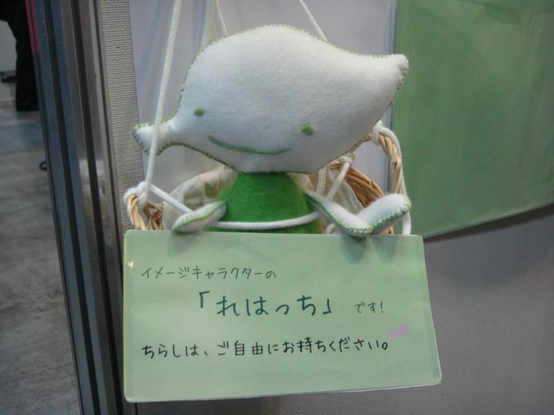 f:id:L-Komachi:20101124172706j:image:w300