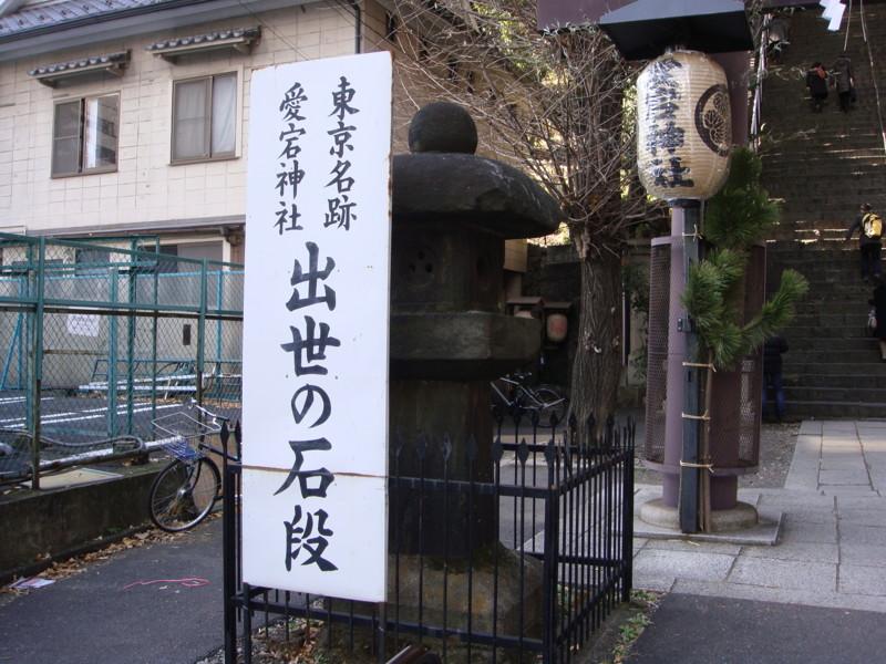 f:id:L-Komachi:20110102123751j:image:w250