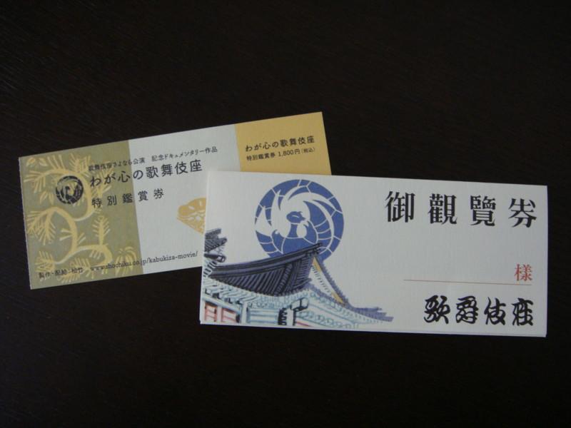 f:id:L-Komachi:20110220150638j:image:w250