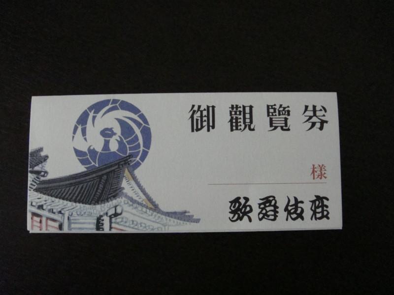 f:id:L-Komachi:20110220150658j:image:w250