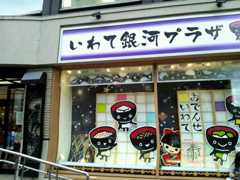 f:id:L-Komachi:20110409201516j:image