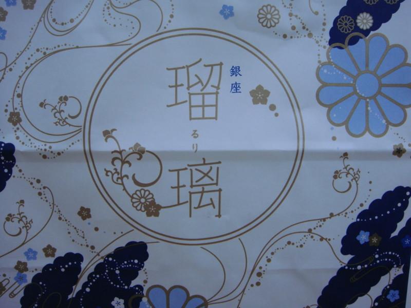 f:id:L-Komachi:20110918165350j:image:w250