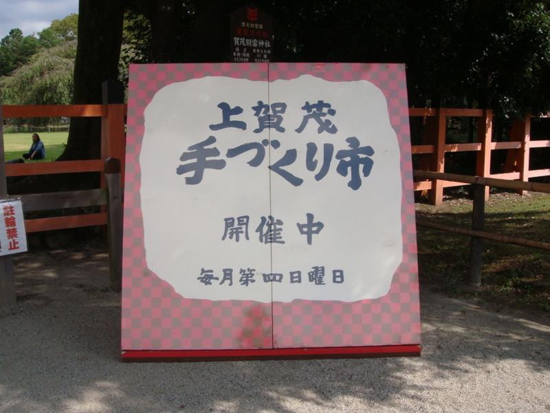 f:id:L-Komachi:20110925101044j:image:w250