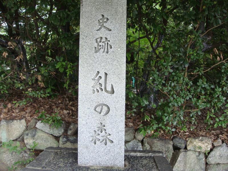 f:id:L-Komachi:20110925103955j:image:w250