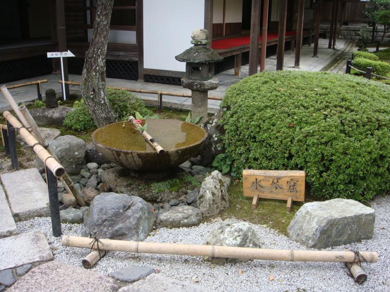 f:id:L-Komachi:20110925125052j:image:w250