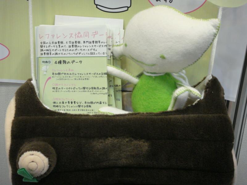 f:id:L-Komachi:20111110180132j:image:w250