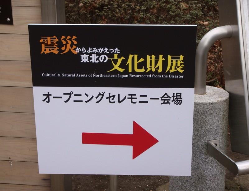 f:id:L-Komachi:20120226092643j:image:w150