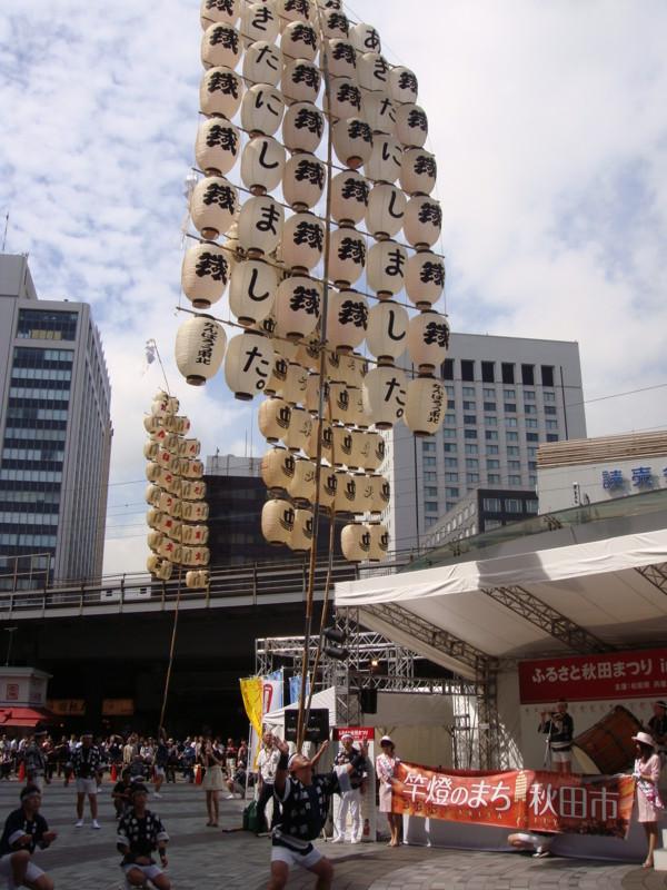 f:id:L-Komachi:20120929121331j:image:w200