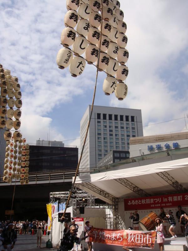 f:id:L-Komachi:20120929121453j:image:w200