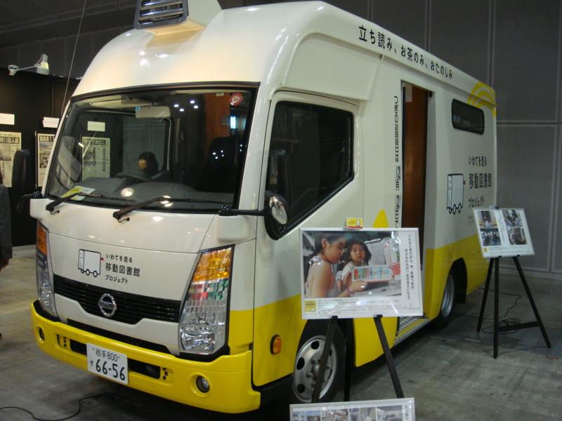 f:id:L-Komachi:20121122123120j:image:w250