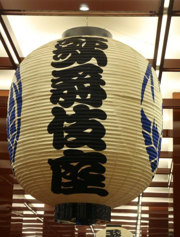 f:id:L-Komachi:20130423172908j:image:w150