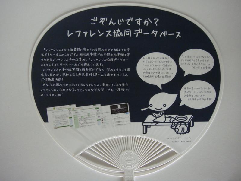 f:id:L-Komachi:20130829171120j:image:w250