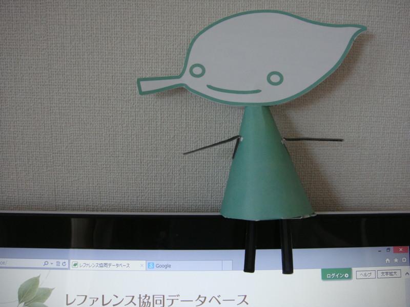 f:id:L-Komachi:20131116141213j:image:w250