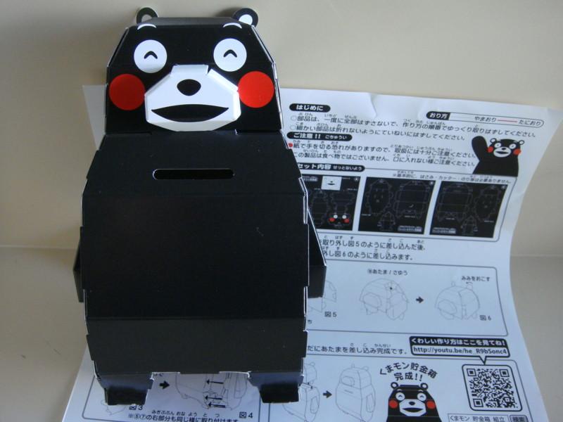 f:id:L-Komachi:20131117125254j:image:w250