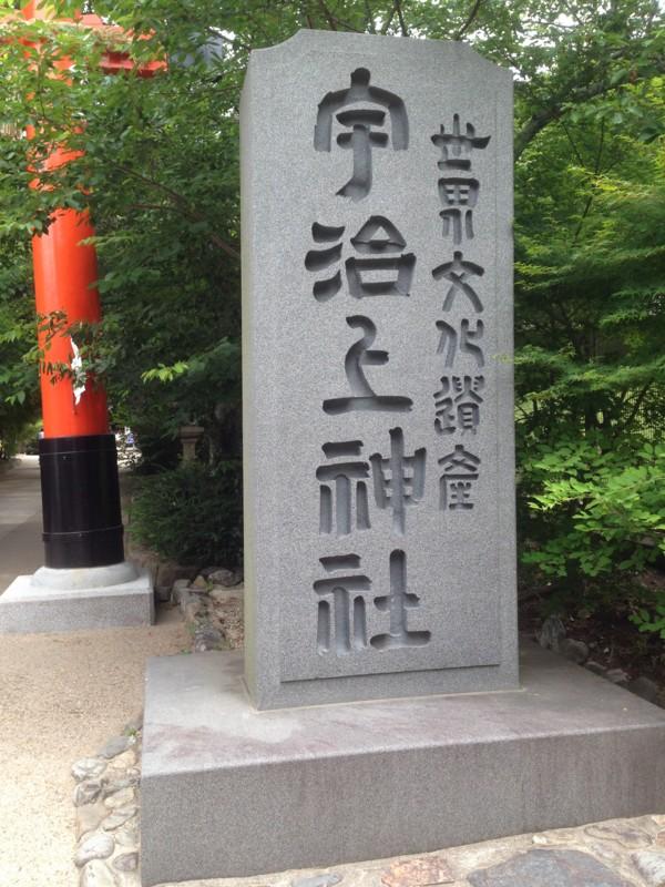 f:id:L-Komachi:20150608121023j:image:w150