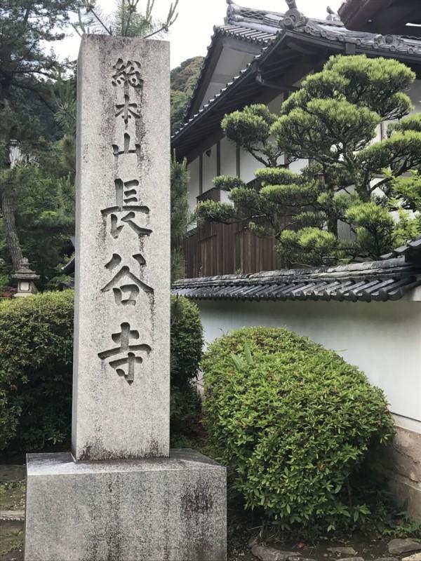 f:id:L-Komachi:20170602105418j:image:w150